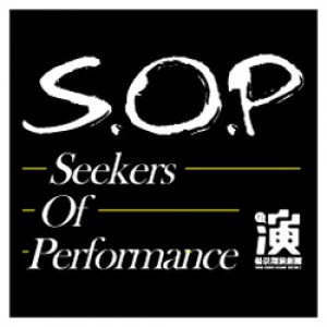S.O.P – Seekers of Performance
