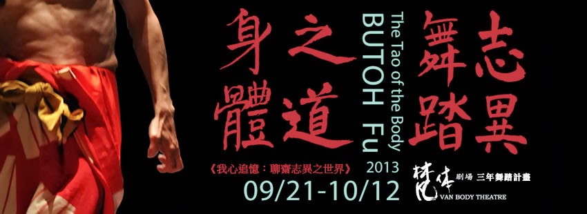fb-banner3