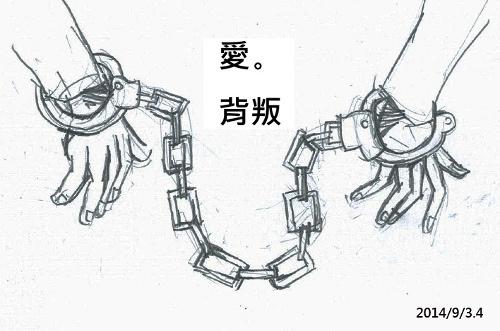 drama-unbalanced-s1-mask9