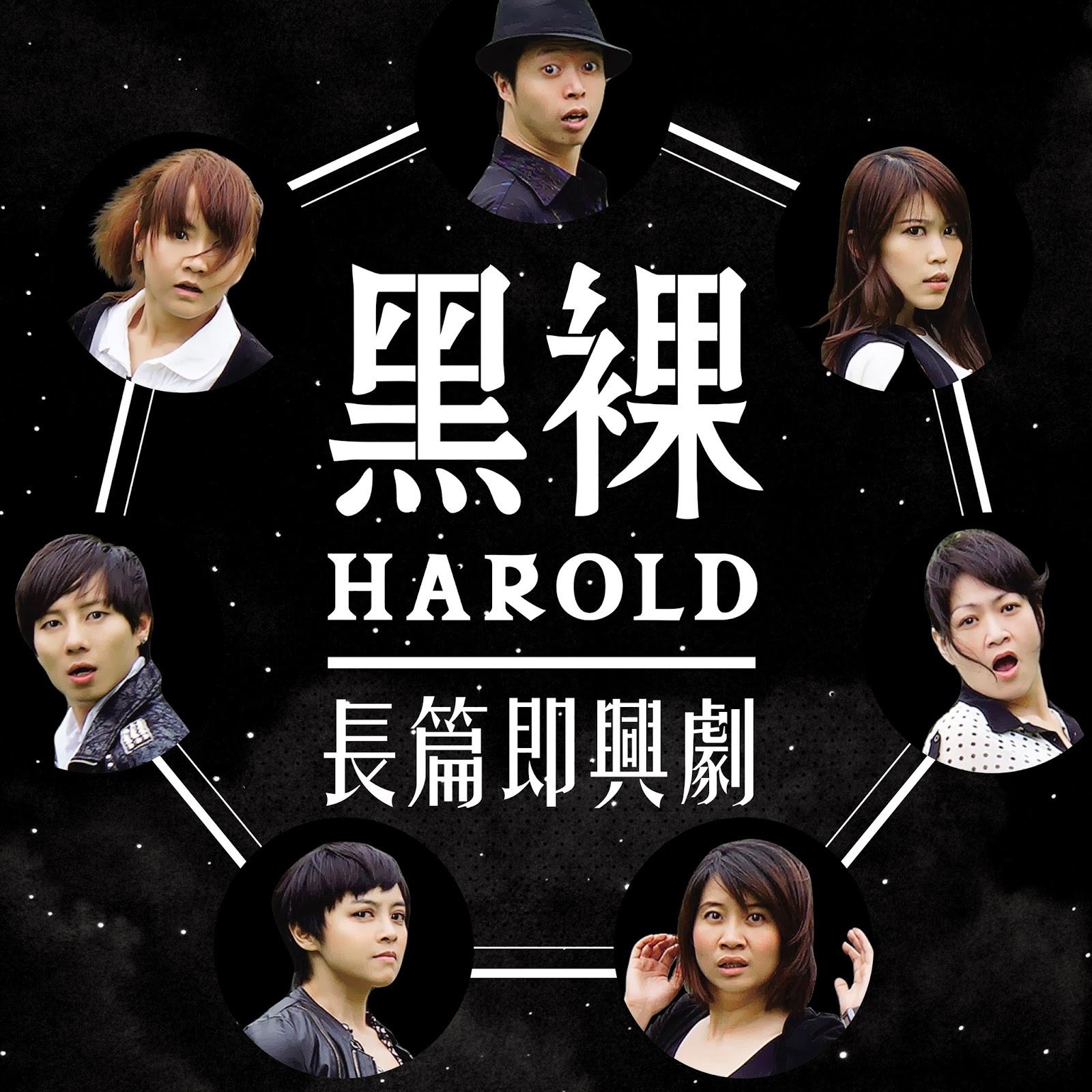 HAROLD_300DPI