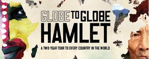 莎士比亞環球劇院《哈姆雷特》